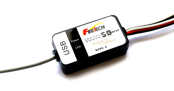 FEETECH RC Model Program for FT Programmable SCServo Tester AC722