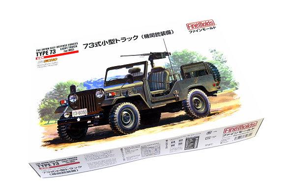 FineMolds Military Model 1/35 JP Self-Defense Forces Light Truck 73 FM35 M5035