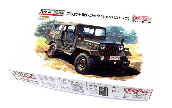 FineMolds Military Model 1/35 JP Self-Defense Forces Light Truck 73 FM34 M5034