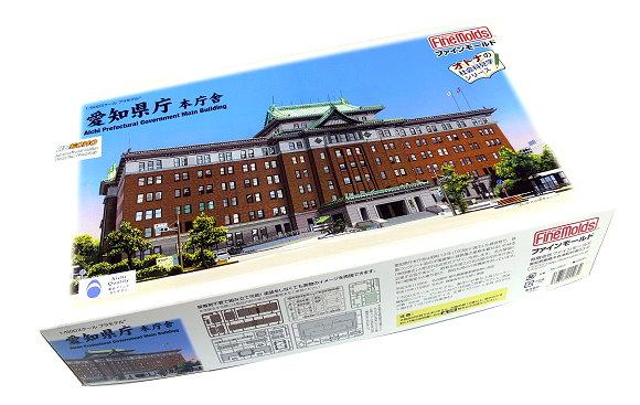 FineMolds Building Model 1/500 Aichi Prefectural Government Building SE3 M0503