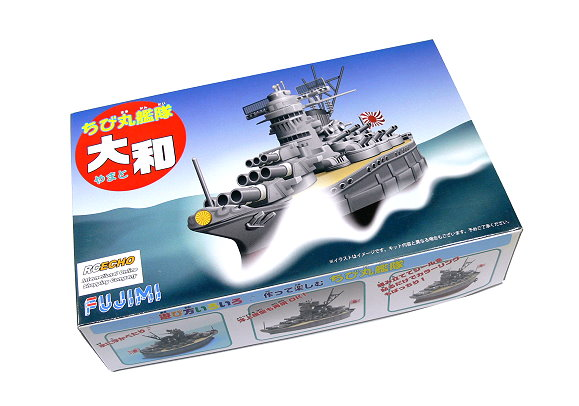 FUJIMI Military Model War Ship Qstyle No.1 Yamato Scale Hobby 421605 F1605
