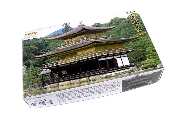 FUJIMI Building Model 1/150 Castle 13 Rokuon Ji Kinkaku ji Hobby 50049 F0049