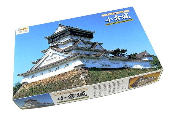 FUJIMI Building Model 1/400 Castle 2 KOKURA Scale Hobby 50044 F0044