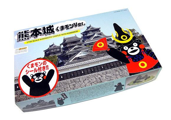 FUJIMI Building Model 1/700 KUMAMOTO CASTLE with KUMAMON Hobby 500690 F0690