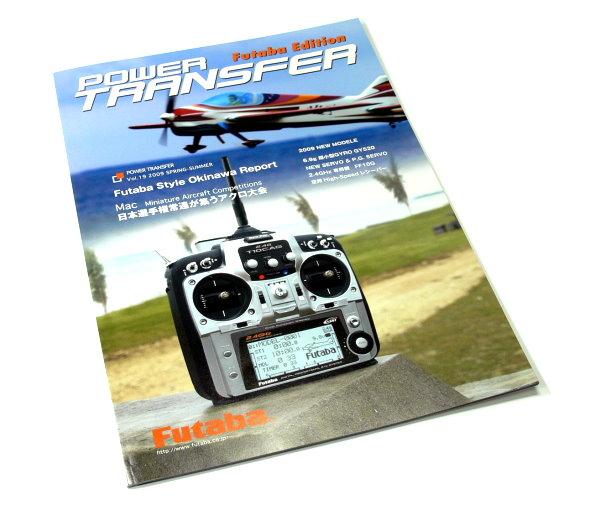 Futaba Products Catalog Vol. 19 2009 (Japanese) AC034