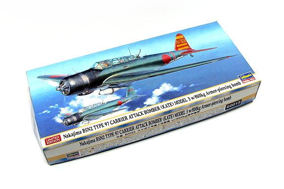 Hasegawa Aircraft Model 1/72 Nakajima B5N2 Type97 Attack Bomber 02013 H2013