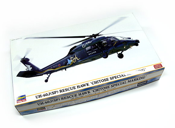 Hasegawa Helicopter Model 1/72 UH-60J SP Rescue Hawk Hobby 02056 H2056