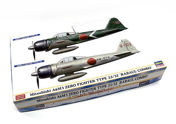 Hasegawa Aircraft Model 1/72 Mitsubishi A6M3 Zero Fighter Type 22/32 02077 H2077