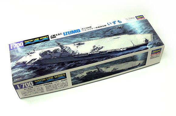 Hasegawa Military Model 1/700 War Ship JMSDF DDH IZUMO Hobby 031 H0031