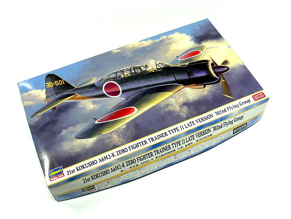 Hasegawa Aircraft Model 1/48 Airplane KOKUSHO A6M2-K Zero Fighter 07372 H7372