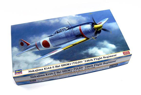 Hasegawa Aircraft Model 1/48 Airplane Nakajima Ki44II Hei SHOKI 07382 H7382