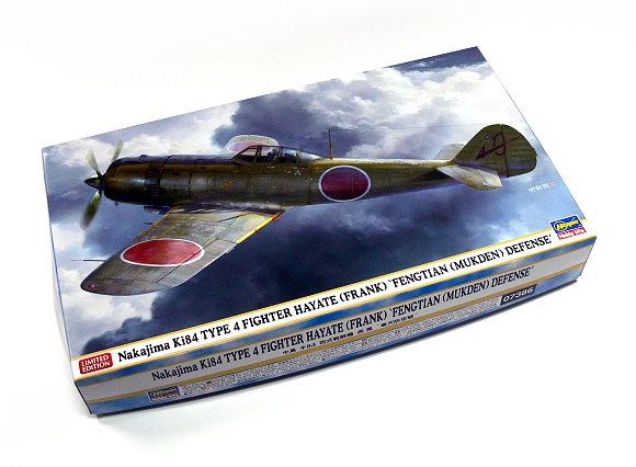 Hasegawa Aircraft Model 1/48 Airplane Nakajima Ki84 Type 4 Fighter 07386 H7386