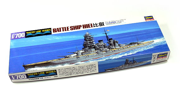 Hasegawa Military Model 1/700 War Ship JAP. Battleship HIEI Hobby 110 H0110