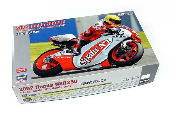 Hasegawa Motorcycle Model 1/12 Motorbike 2002 Honda NSR250 (WGP250) 21706 H1706