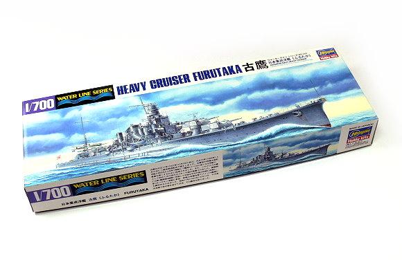 Hasegawa Military Model 1/700 War Ship JAP. Heavy Cruiser FURUTAKA 345 H0345