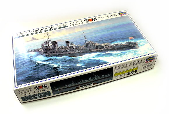 Hasegawa Military Model 1/350 War Ship Destroyer Koh YUKIKAZE Z22 40022 H0022