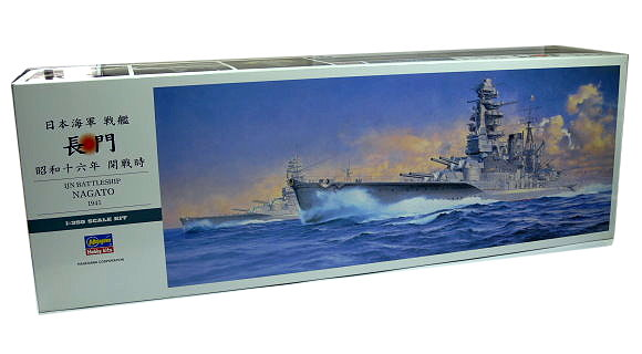 Hasegawa Military Model 1/350 War Ship Battleship NAGATO 1941 Z24 40024 H0024