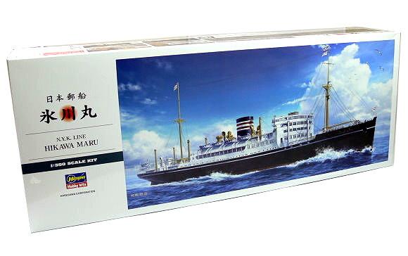 Hasegawa Military Model 1/350 War Ship N.Y.K. Line HIKAWA MARU Z28 40028 H0028