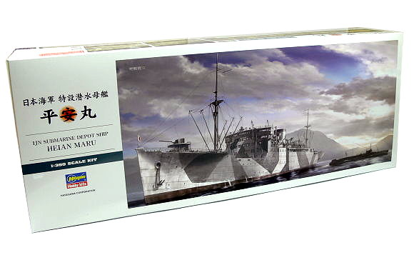 Hasegawa Military Model 1/350 War Ship IJN Submarine HEIAN MARU 40082 H0082