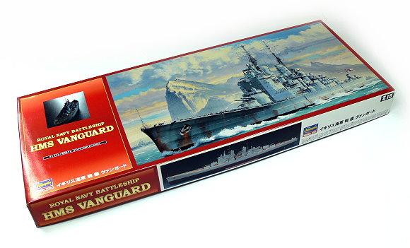 Hasegawa Military Model 1/450 War Ship Battleship HMS VANGUARD Z15 40115 H0115