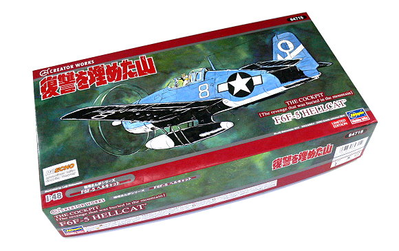 Hasegawa Figure & Anime 1/48 The Cockpit F6F-5 HELLCAT 64715 Scale Hobby H6415