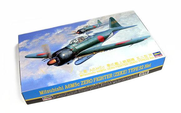 Hasegawa Aircraft Model 1/48 Airplane Mitsubishi A6M5c Zero Type52 09072 H9072