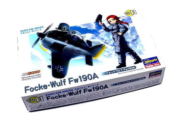 Hasegawa Aircraft Model Eggplane Series Focke-Wulf Fw190A TH11 Hobby 60121 H0121