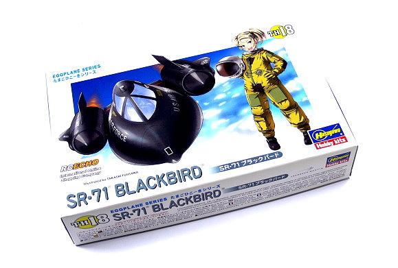 Hasegawa Aircraft Model Eggplane Series SR-71 Blackbird TH18 Hobby 60128 H0128
