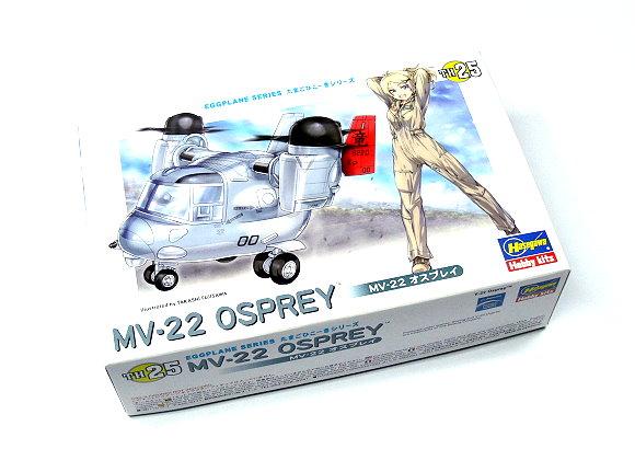 Hasegawa Aircraft Model Eggplane Series MV-22 OSPERY TH25 Hobby 60135 H0135
