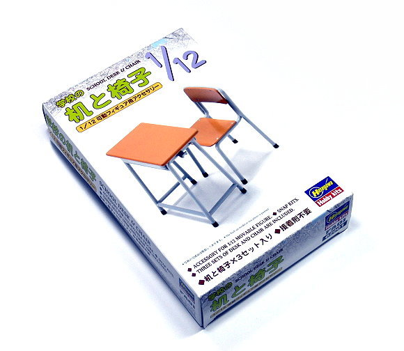 Hasegawa Furniture Model 1/12 School Desk & Chair FA01 Hobby 62001 HF001