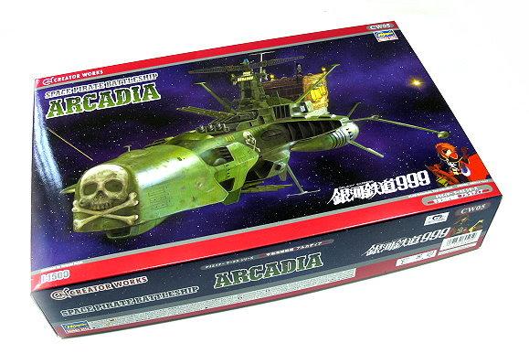 Hasegawa Figure & Anime 1/1500 Space Pirate Battleship ARCADIA CW05 64505 H6405