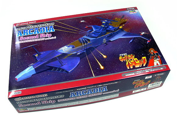 Hasegawa Figure & Anime 1/1500 Space Pirate Battleship ARCADIA CW08 64508 H6408