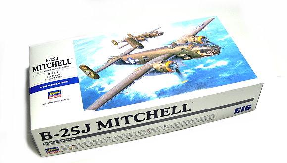 Hasegawa Aircraft Model 1/72 B-25J MITCHELL U.S. Army Air Force E16 00546 H0546
