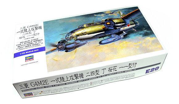 Hasegawa Aircraft Model 1/72 G4M2E Type1 Bomber Model 24 w/MXY7 E20 00550 H0550