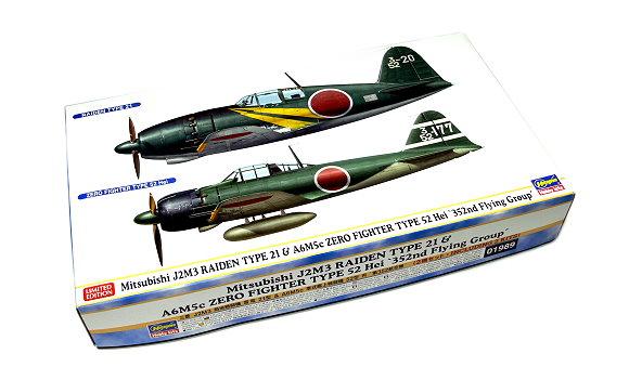 Hasegawa Aircraft Model 1/72 Mitsubishi J2M3 Type21 & A6M5 Type52 01989 H1989