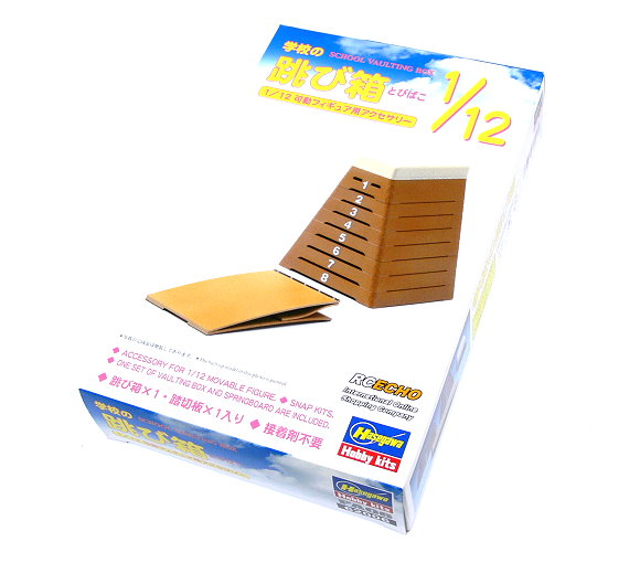 Hasegawa Furniture Model 1/12 School Vaulting Box FA06 Hobby 62006 H2006