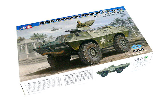 HOBBYBOSS Military Model 1/35 M706 Commando Armored Car in Vietnam 82418 B2418