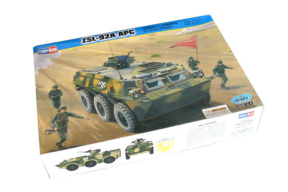HOBBYBOSS Military Model 1/35 ZSL-92A APC Scale Hobby 82455 B2455