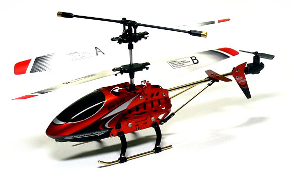JXD Model 339 3.5ch Orange Gyro LED R/C Hobby Mini Electric Helicopter RTF EH440