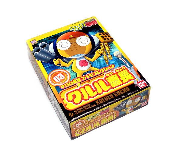 Bandai Hobby Japan Keroro 03 Plamo Collection Kululu Socho Model 0134110 KM438