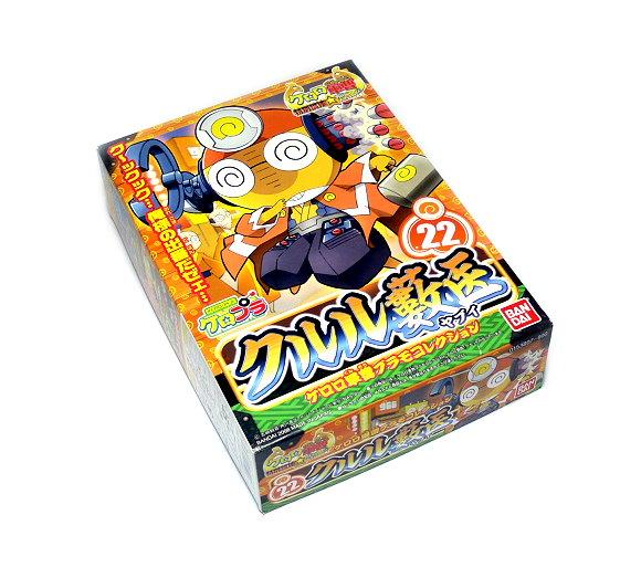 Bandai Hobby Japan Keroro 22 Kululu Japan Samurai Model 0153807 KM478