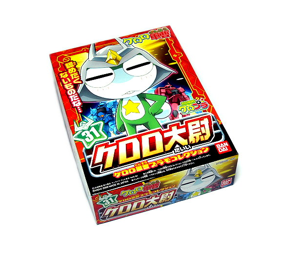 Bandai Hobby Japan Keroro 31 Plamo Collection Keroro Taii Model 0158496 KM514