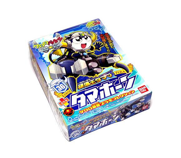 Bandai Hobby Japan Keroro 36 Pirate Tamama Model 0159949 KM530