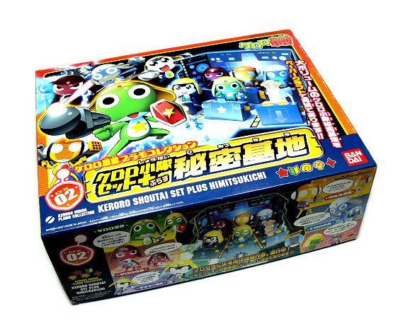 Bandai Hobby Japan Keroro DX02 Shoutai Set Plus Himitsukichi Model 0149006 KM410