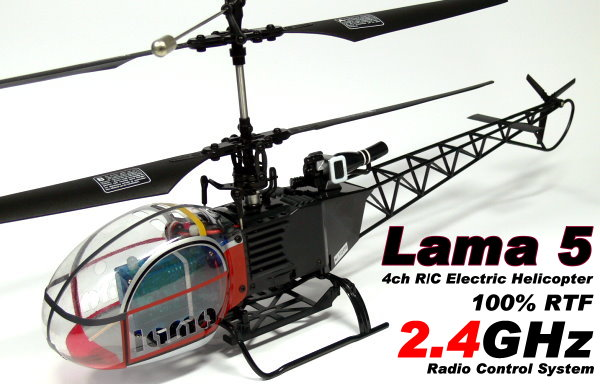 Colco Model LAMA 5 4ch 2.4GHz Electric Helicopter EH056