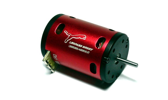 LEOPARD RC Model 3650 8.5T KV4450 R/C Hobby Sensored Brushless Motor IM046