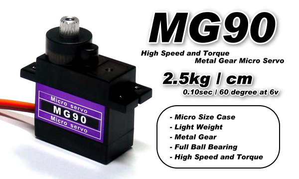 RC Model MG90 Metal Gear Speed & Torque R/C Hobby Micro Servo SS105