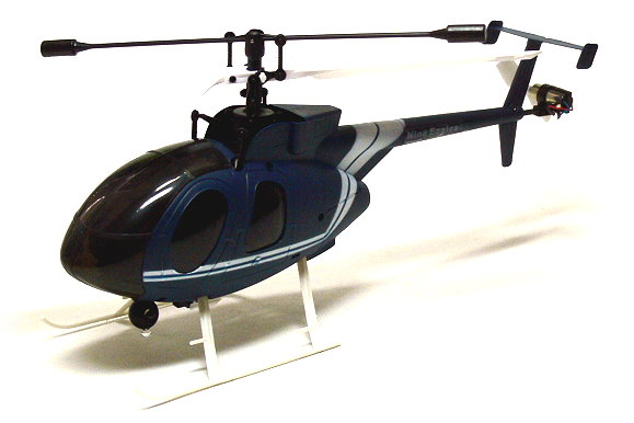 Nine Eagles RC Model Bravo SX 4ch 2.4G Blue R/C Hobby Electric Helicopter EH400