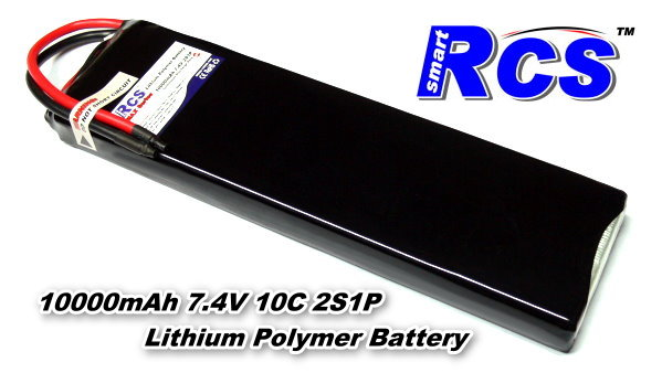 RCS Model 10000mah 7.4v 10C LiPo Li-Polymer Lithium Polymer Battery RB523