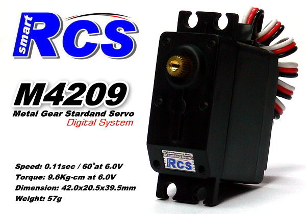 RCS Model M4209 RC Metal Gear R/C Hobby Digital Coreless Servo SS818
